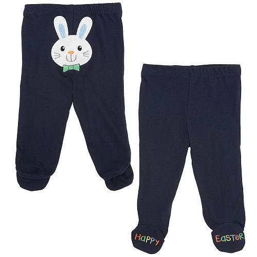 bunny butt pants